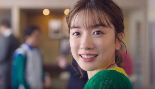 英会話イーオンCMの女優は誰?緑のセーターを着たポニーテールの女の子がかわいい!