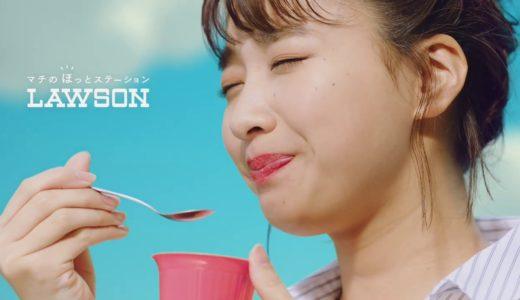 ローソン2020CMの女優は誰?美味しそうにスイーツを食べるお団子ヘアーの女の子がかわいい!