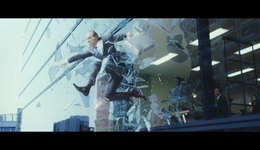 【めっちゃ面白い!!】宇宙人ジョーンズがパワー全開でガラス窓や壁を突き破る!爽快CMを公開『アイアンボス』