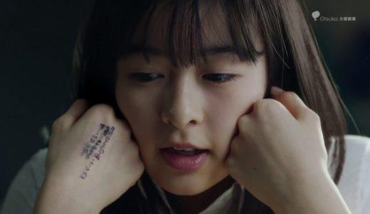 オロナミンCのCM女優は誰?生徒会長役の手にカンペを書く女子高生の女の子がかわいい!
