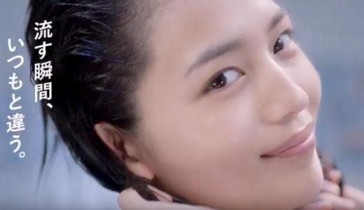 いち髪CMの女優は誰?ヤバTの曲で踊りながらハイテンションでシャンプーをする女性が可愛い!