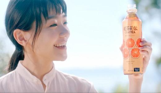 クラフティー(紅茶花伝)CMの女優は誰?ポニーテールの女性モデルがかわいい!